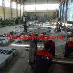 بنگاه قیمت گذاری کارگاه در اصفهان