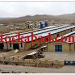 بنگاه اجاره کارخانه در اصفهان
