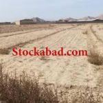 بنگاه فروش زمین صنعتی در اصفهان