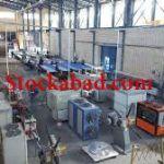 بنگاه قیمت گذاری کارخانجات در اصفهان