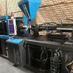 دستگاه تزریق پلاستیک و خط تولید کارکرده در تهران