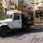 فروش دستگاه حفاری UKB بصورت سیستم متریک در تهران