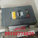 فروش کلید برکر کارکرده در تهران