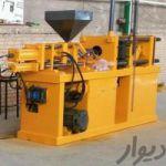 فروش دستگاه تزریق پلاستیک کارکرده در اصفهان اتشگاه
