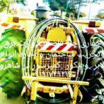 تعویض دستگاه تراکتور با شاتکریت در تهران