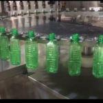 پر کن 8 نازل آب معدنی