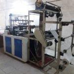 دستگاه تولید نایلون و نایلکس