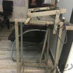 فروش دستگاه پرس(وکیوم)پدالی برقی در تهران ونک