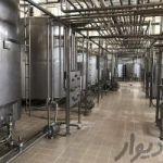 فروش خط تولید لبنیات دست دوم