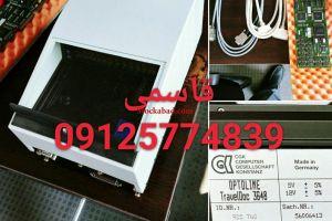 دستگاه اسکن مدارک شناسایی استوک در تهران