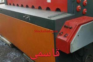 فروش گیوتین 2 متر 3 میل بر کارکرده در تهران